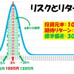 2016-08-14 (1)