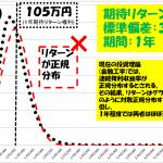 2016-08-16 (6)